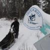 Iditarod National Trail in Alaska