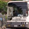U.S. Shuttle Bus