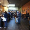 Starbucks Outlet in Coronado, California