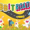 Rabbit Road Banner in Texas, Fort Hood