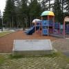 Forest Park Attraction in Everett, Washington