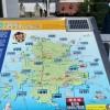 iki island map