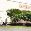 Hickam Fitness Center- JB Pearl Harbor- Hickam-location
