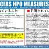CFAS Health Public Order in Sasebo, Japan