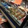 COMMISSARY- NSB Kings Bay cold cuts