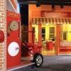 The Children's Museum at Saratoga- wheels