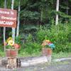 Famcamp01
