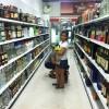 Shopping Liquor Store in Wahiawa, Hawaii