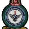 Sembawang Air Base-logo