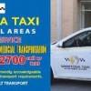 Saratoga Taxi- NSA Saratoga Springs