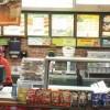 Subway Dining Counter in Silverdale, Washington