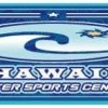 Hawaii Water Sports Center-logo