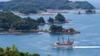 99 Island Cruise