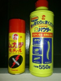 Mukade Spray in Sasebo, Japan