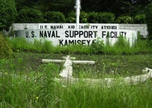 Naval Support Facility Kamiseya