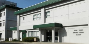 Branch Clinic in Hario, Japan