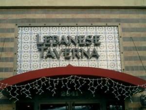 Lebanese Taverna Restaurant Pentagon