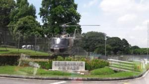 Sembawang Air Base-sign
