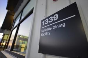 Satelite Dining Facility Facade in Eielson, Alaska