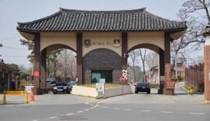 Osan Main Gate
