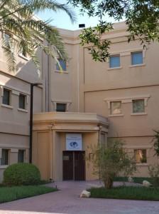 NGIS Bahrain