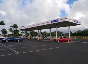 Gas Lane in Hawaii