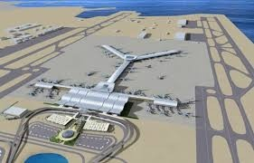 Doha International Airport