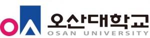 Osan University Logo in Osan, South Korea