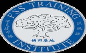 FSS-Training-Institute