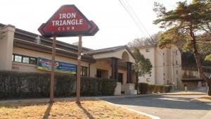 Iron Triangle Club in Casey, South Korea