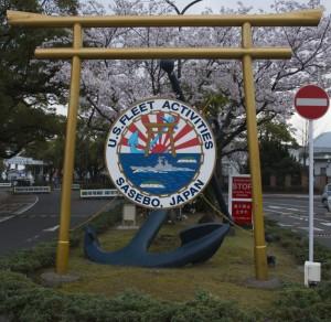 US Fleet Sasebo Entrance in Sasebo, Japan