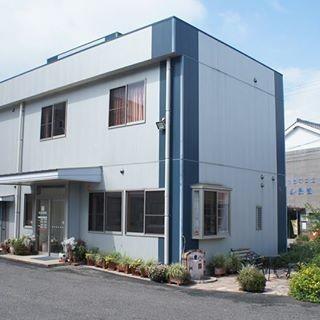 Hamaguchi Veterinary Hospital - CFA Sasebo
