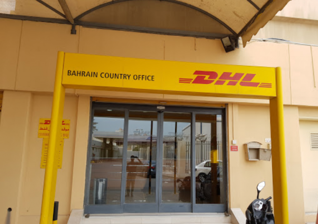 DHL Ship & Save
