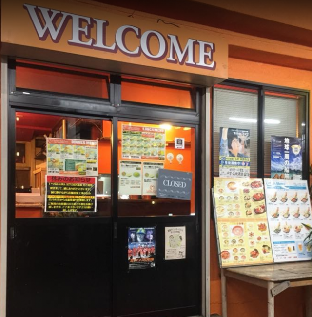 Carica Kitchen Ohama Honcho カリカキッチン追浜本町