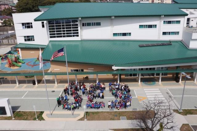 Sasebo Elementary School