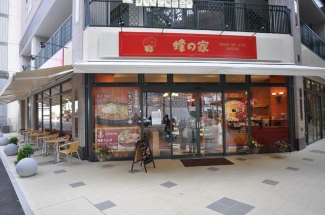Hachinoya restaurant