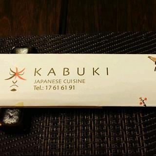 Kabuki - Japanese Cuisine
