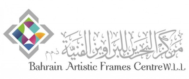 Bahrain Artistic Frames Center