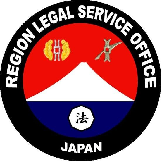 U.S. Region Legal Service Office (RLSO) Japan - Branch Office Diego Garcia