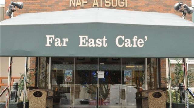 Far East Café - NAF Atsugi