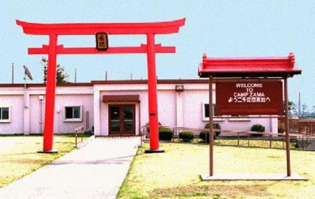 Army Garrison Japan, Zama