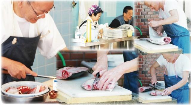 Uoyoshi Shoten (有)魚吉商店 - Yokosuka