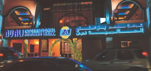 Bu Ali International Restaurant