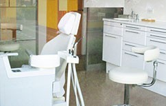 Tanaka Dental Clinic