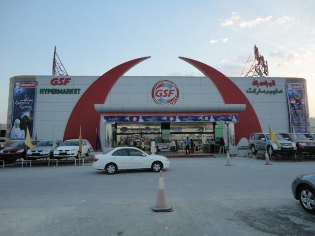 GSF Supermarket