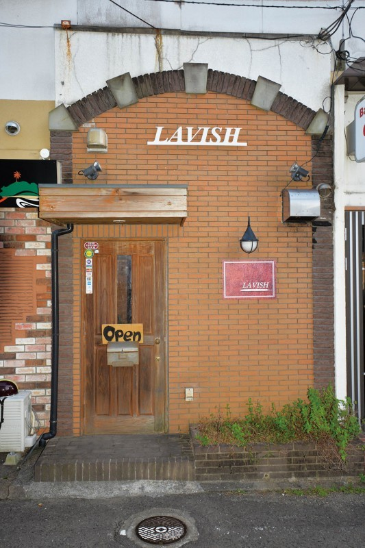 Lavish Coffee Shop