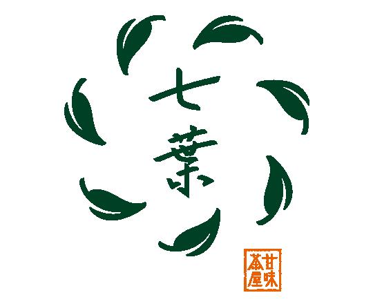 Nana's Green Tea Yokosuka Mores City Store ナナズグリーンティー 横須賀モアーズシティ店 Yokosuka