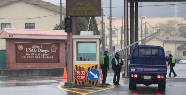 U.S. Army Garrison Daegu