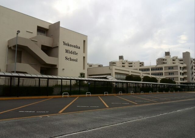 Yokosuka Middle School