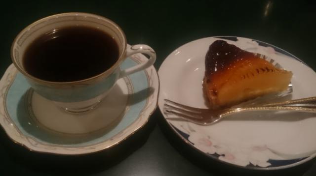 Chadoyu 茶豆湯 Yokosuka